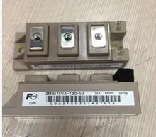 Module IGBT FUJI 2MBI75VA-060-50 2MBI100VA-060-50 2MBI150VA-060-50