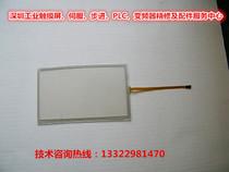 Cảm ứng màn hình HMI Weinview TK6070iK TK6070iK3WV; Mã: TK6070iK_CU
