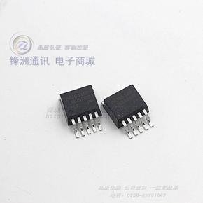 Tên hàng: LM2576S-5.0 IC nguồn switching 5V;  Mã hàng: LM2576S-5.0;  Kiểu chân: dán TO263-5;  Hãng sx: National;