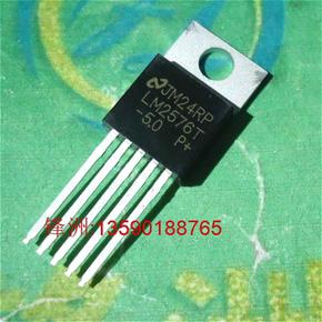 lm2576t-5-0-ic-nguon-switching-5v