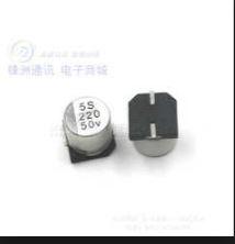 Tên hàng: Tụ nhôm dán 220uF 50V SMD 10x10.5mm